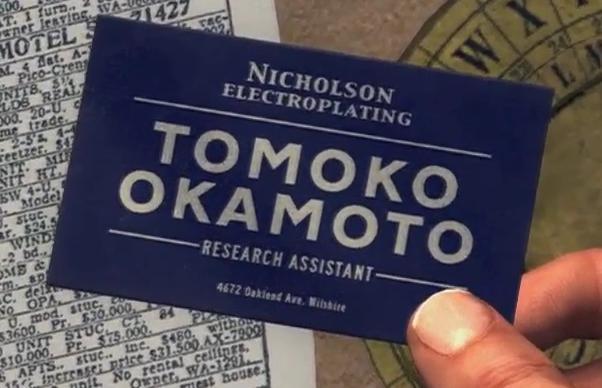 File:Okamato.jpg