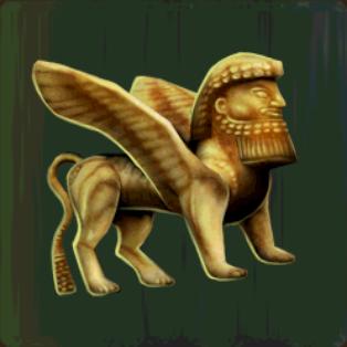 Lamassu Guardian