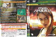TRL PC JAPAN BEST PRICE COVER