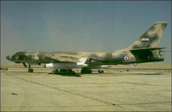 File:BADGER TU-16.jpg