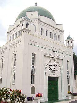 File:Jamestown central mosque.jpg
