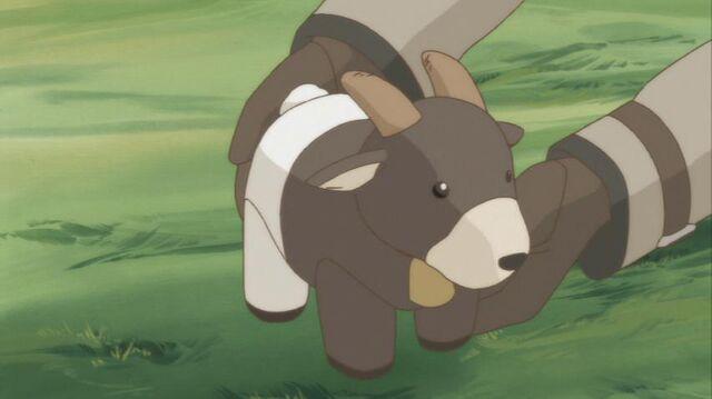 File:Goat01.jpg