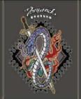 The seven emblem