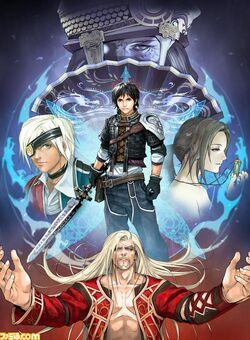 The last remnant 58