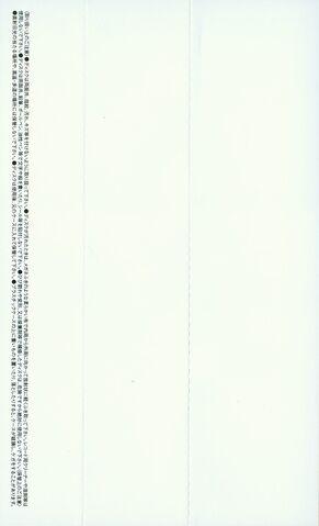 File:DERP-10012 obi exterior.jpg