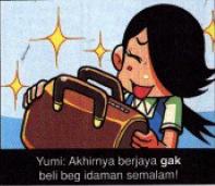File:Yumi2.png