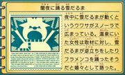 WorldTimes1