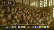 Professor Layton's Class