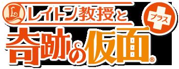 Plus logo.png