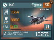 Egeria SR Tournament