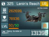 Lenin5050