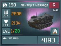 Nevskys Passage R Lv1 Front