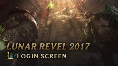 Lunar Revel 2017 - Login Screen