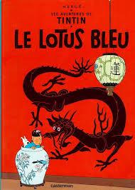 File:Lotus.jpg