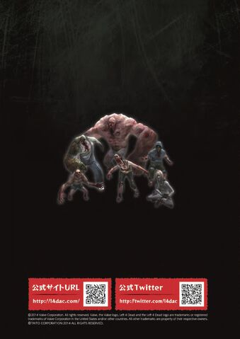 File:L4d official guidebook s-page-009.jpg