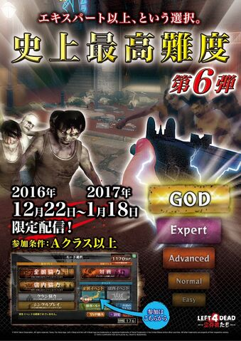 File:God2.jpg