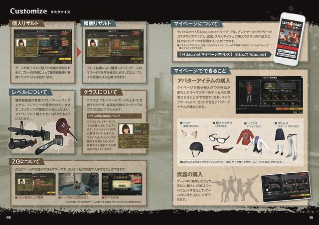 File:L4d official guidebook s-page-006.jpg