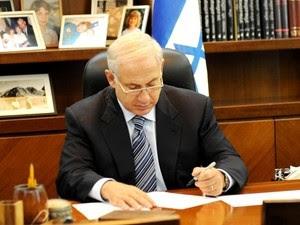 File:Benjamin Netanyahu.jpg
