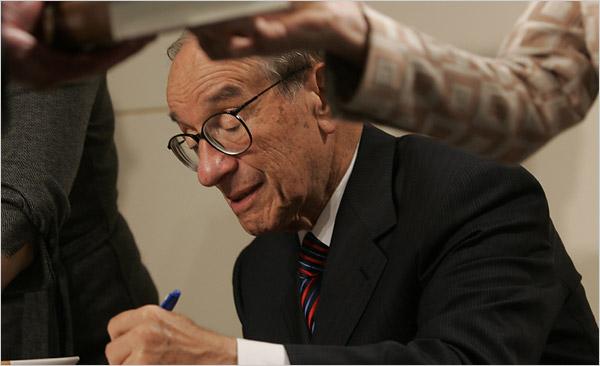 File:Alan Greenspan.jpg