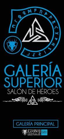 Salón de Héroes Galería Superior.jpg