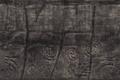 SR1-Texture-Underworld-SoulAltar-Spout
