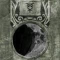 SR2-Texture-DF-symbol-Eclipse2