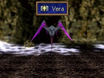 File:Vera.jpg