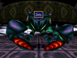 Zeto front