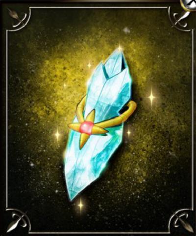 File:Sky Diamond.png