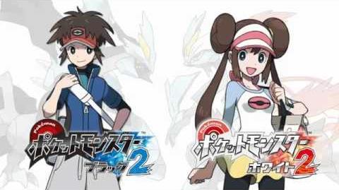 Pokémon B2&W2 OST ~ VS. Champion Iris