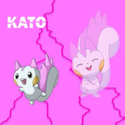 Kato Poster copy