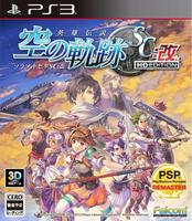 Sora no kiseki SCkai PS3HD