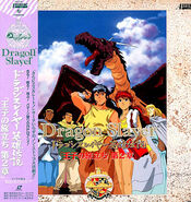 DS-OVA VCD 2 Cover
