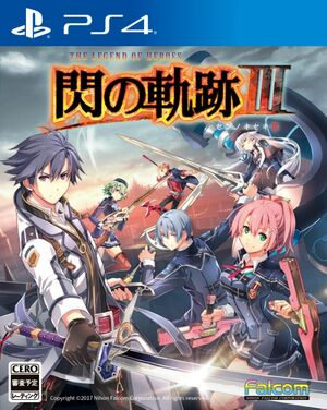 Sen no Kiseki III PS4 Cover