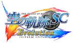 Sora no sc-evolution logo