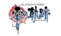 Zero no kiseki logo