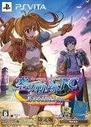 Sora no kiseki evo limited cover