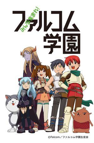 Minna atsumare falcom gakuen manga cover