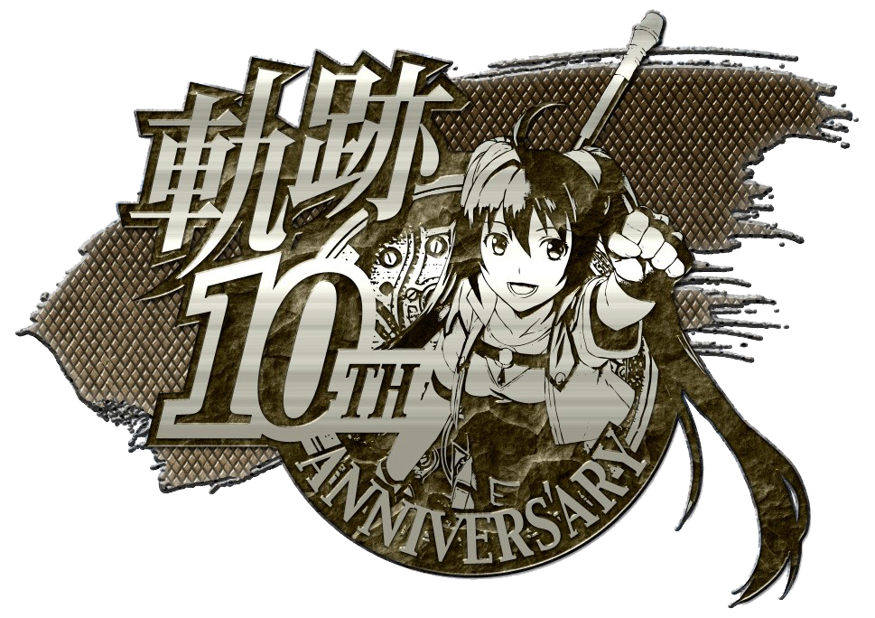 Kiseki 10th anniversary