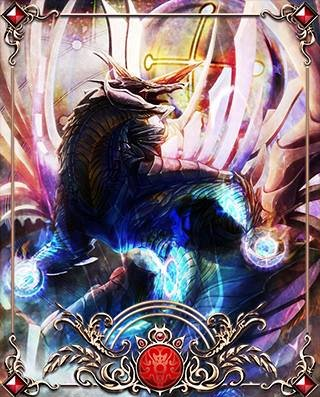 File:SanctifiedDragonBahamut.jpg