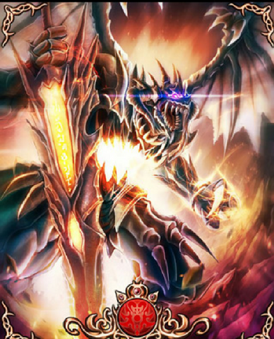 File:Typhon.png