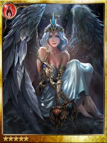 Naive Harbinger Magdalena