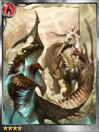 (Merciful) Aditi, Dragon Master