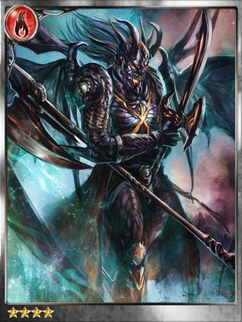 (Spirit Demon) Flaming Sauron
