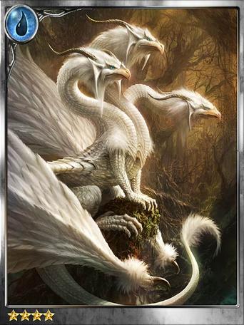 (White) Alabaster Plumed Dragon