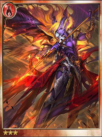 File:Demonic Path Claude.png