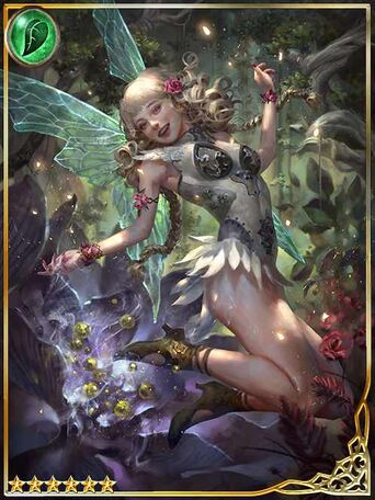 (Full Bloom) Flower Watcher Melanie