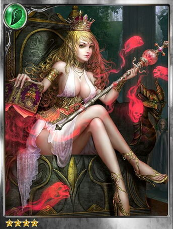 (Prosperity) Princess Korin
