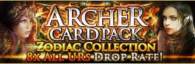 File:Zodiac Collection -Aquarius- Banner.png