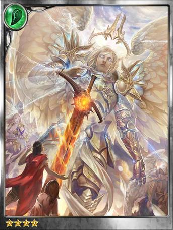 (Hammer) Iofiel, Divine Arbiter